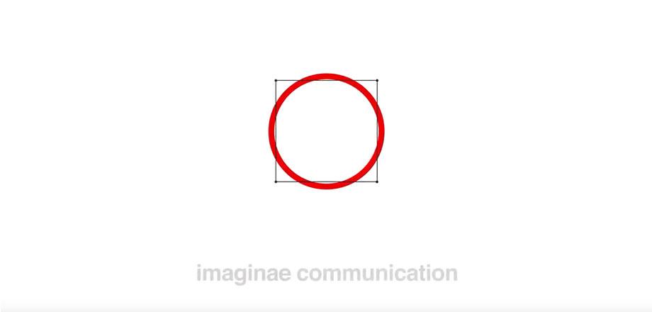 imaginae